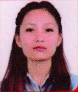 Inju Gurung