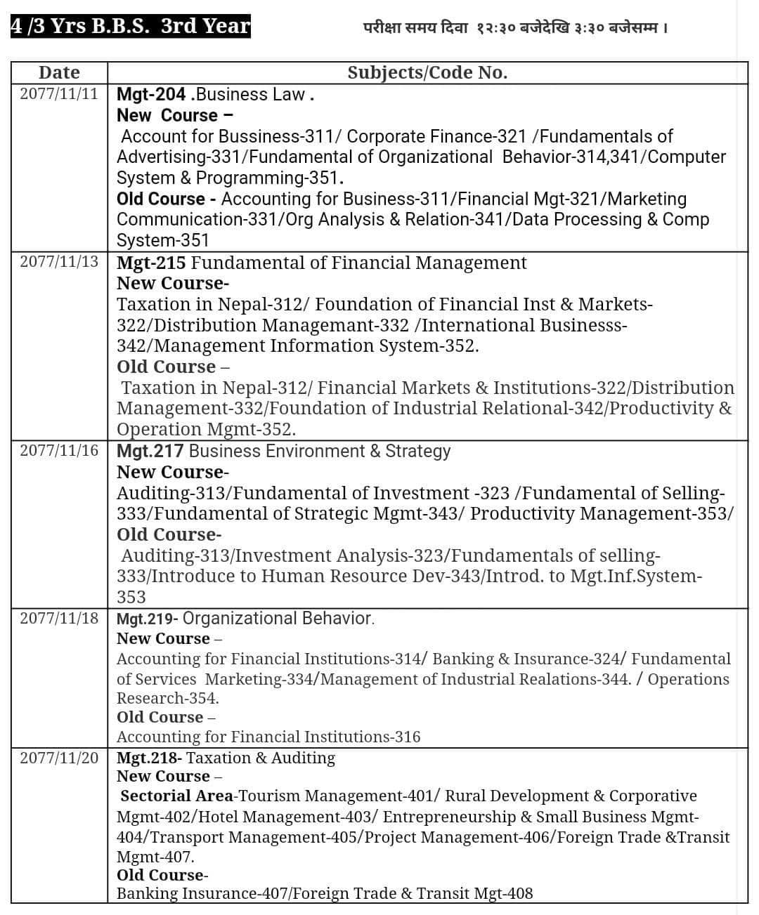 BBS 4/3rd Year Exam Routine Published