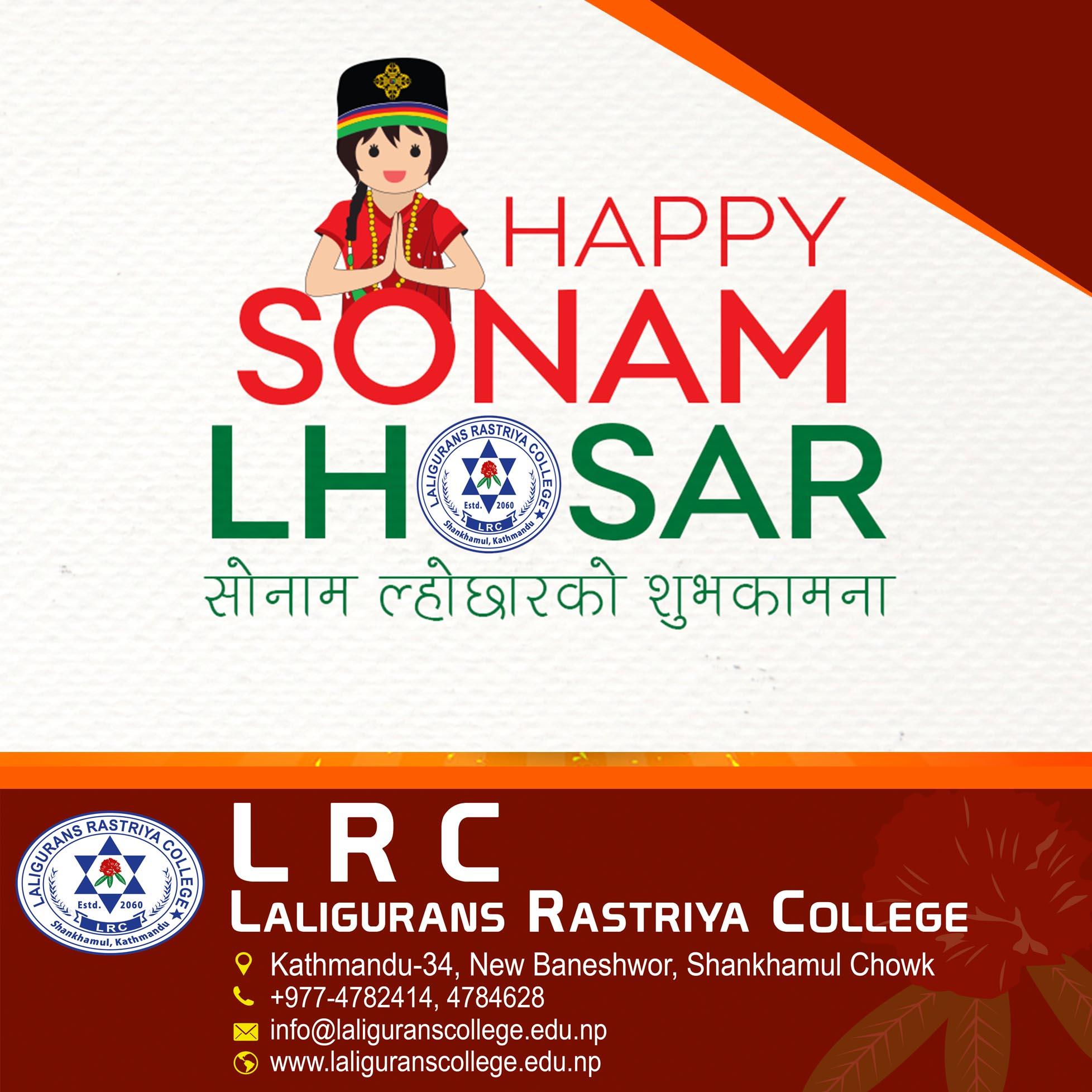 Happy Sonam Losar